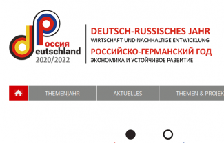 Deutsch-Russisches Themenjahr 2020